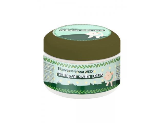 Free Elizavecca Green Piggy Collagen Pack!