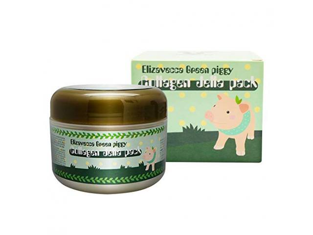 Free Elizavecca Green Piggy Collagen Mask!