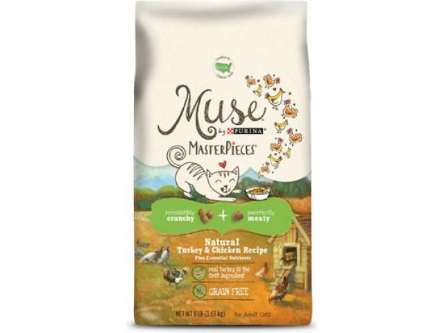 Free Purina Muse MasterPieces Cat Food!