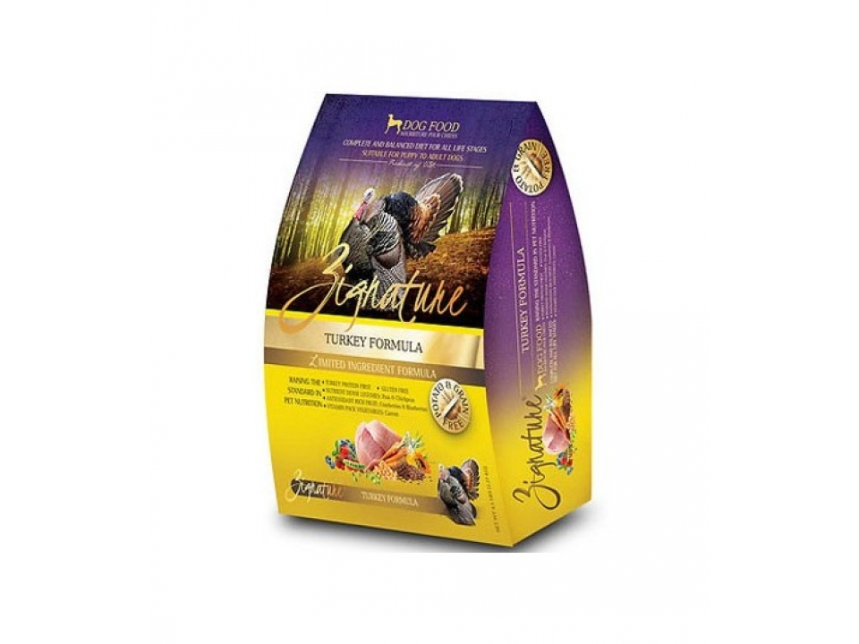 Free Dog Food Sample By Zignature