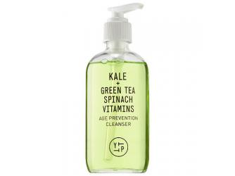 Free Superfood Facial Cleanser By Youth To The People!