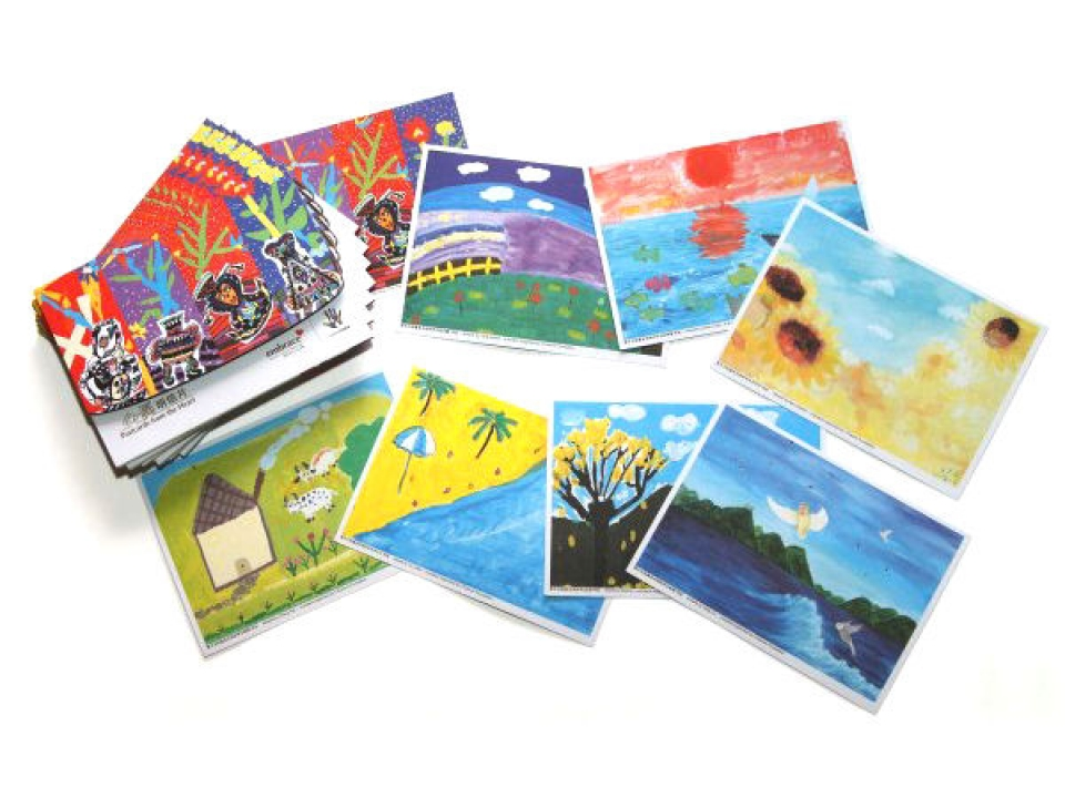 Free Greeting Card+Postage By Ink Cards