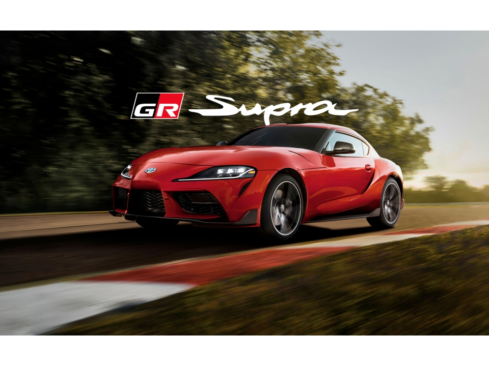 Free Toyota 2020 GR Supra Poster!