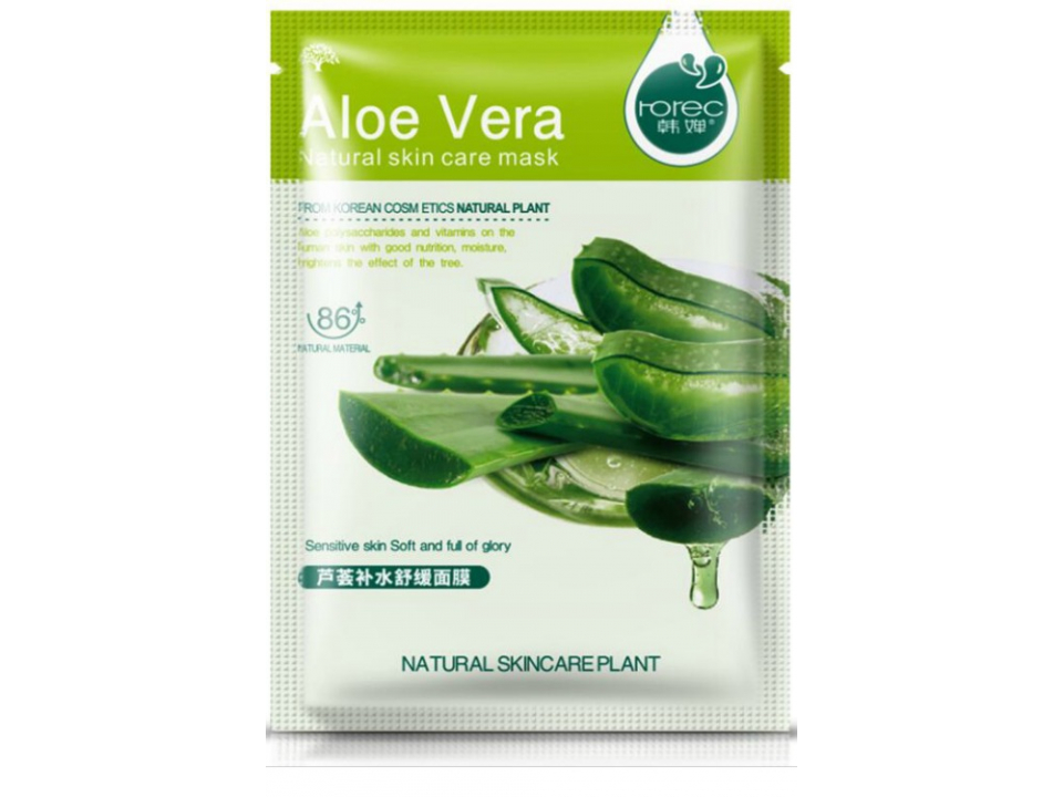 Free Hydrating Aloe Sheet Mask From PinchMe